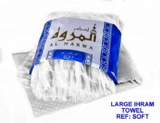 Ihram Towel, Islamic Ideal for Hajj & Umrah ( Brand New ) Small / Medium / Large